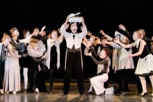 Театр «Водевиль»